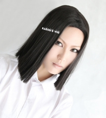 Dragon Ball Android 17 side parted pre-cut straight smooth black cosplay