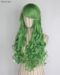 L-1 / KA060 light green 75cm long curly wig . Hiperlon fiber