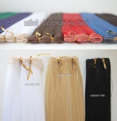48cm/ 90cm weft extension white gray black collection