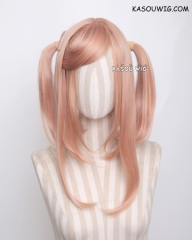 "M-2/ SP20 ┇ 50CM / 19.7"" peach pink pigtails base wig with long bangs."