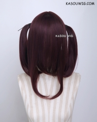 "M-2/ KA058 ┇ 50CM / 19.7"" dark reddish brown pigtails base wig with long bangs."