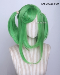 "M-2/ KA060 ┇ 50CM / 19.7"" light green pigtails base wig with long bangs."