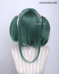 "M-2/ KA065 ┇ 50CM / 19.7"" dark olive green pigtails base wig with long bangs."