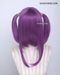 "M-2/ SP40 ┇ 50CM / 19.7"" grape purple pigtails base wig with long bangs."