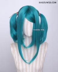 "M-2 /  KA063 ┇ 50CM / 19.7"" pine green pigtails base wig with long bangs."