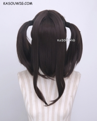 "M-2/ KA030 ┇ 50CM / 19.7"" deep brown pigtails base wig with long bangs."