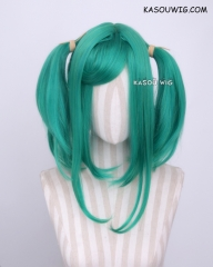 "M-2 / KA062 ┇ 50CM / 19.7"" emerald green pigtails base wig with long bangs."