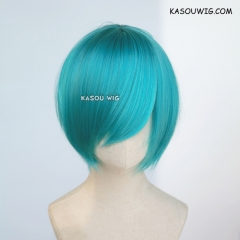S-2 / KA059 teal blue green short bob smooth cosplay wig with long bangs . Hiperlon fiber