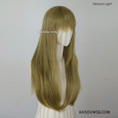L-2 / SP21 green yellow mixed  75cm long straight wig . Tangle Resistant fiber