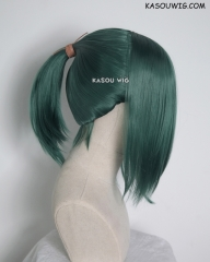 S-3 / KA065 dark olive green ponytail base wig with long bangs.