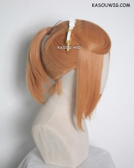 S-3 / SP19 pastel orange ponytail base wig with long bangs.