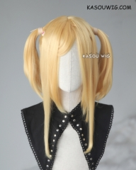 "M-2 / SP01 ┇ 50CM / 19.7"" pastel yellow blonde pigtails base wig with long bangs."