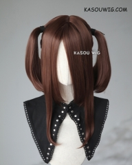 "M-2 / KA027 ┇ 50CM / 19.7""  Coffee Brown  pigtails base wig with long bangs."