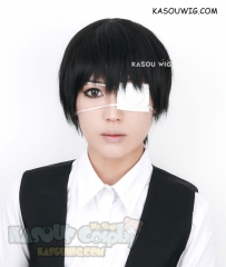 Painter of the Night Baek Nakyum / Tokyo Ghoul Kaneki Ken / Haikyuu Kageyama Tobio short smooth black cosplay wig