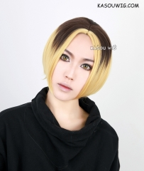 Haikyuu !! Kozume Kenma short middle parted blonde brown ombre cosplay wig