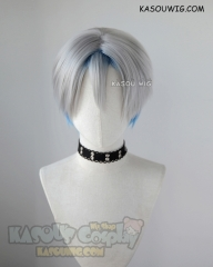 Ready Player One Parzival gray to blue ombre short cosplay wig