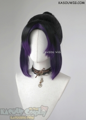 Kimetsu no Yaiba Demon Slayers Shinobu Kocho black purple cosplay wig